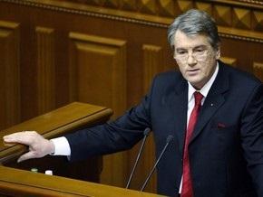 В Госдуме рады, что Ющенко услышал мнение России