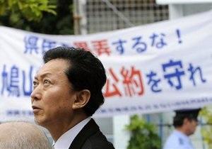 Премьер Японии извинился за то, что не закрыл военную базу США на Окинаве
