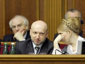 Тимошенко выступила против двух палат в парламенте