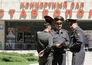 Взрыва в Ставрополе не произошло из-за дождя