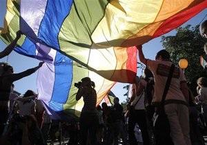Гей-форум: ПАСЕ приведет Украину к решению о легализации однополых браков