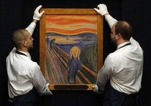 В Нью-Йорке выставят знаменитую картину Мунка Крик