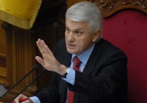 Литвин не подпишет закон о запрете рекламы сигарет в случае подтверждения подмены текста