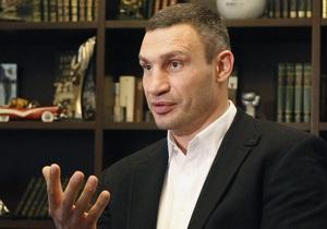 Виталий Кличко проведет день рождения с детьми в США