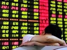 Frankfurter Аllgemeine: Украинская биржа слабее российской