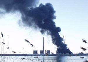 новости Донецкой области - Углегорская ТЭС - ТЭС - Пожар на Углегорской ТЭС произошел из-за нарушений правил дежурной сменой - министр