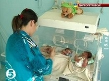 В Днепропетровске родились сразу две тройни