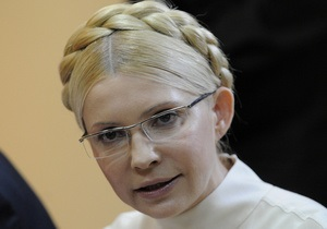 Тимошенко в очередной раз отказалась от услуг харьковских медиков