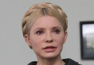 Тимошенко требует извинений от всех, кто утверждал, что она сбежит
