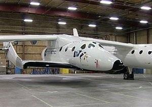 Virgin Galactic впервые продемонстрировала  корабль для космических туристов