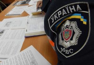 Харьковских милиционеров подозревают в сбыте 23 единиц оружия