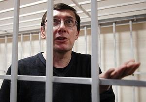 Юрий Луценко - Дело Луценко - приговор Луценко - Суд отказался освободить Луценко