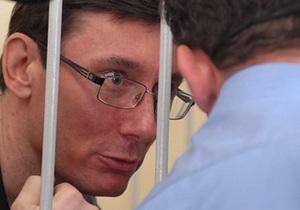 Защитник Луценко уходит в отпуск на две недели