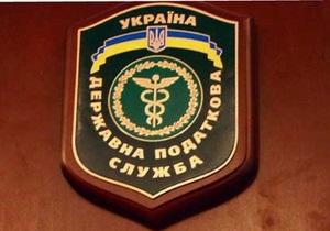 Налоговая администрация проверит 13 украинских СМИ