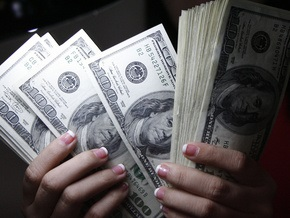 Закрылись торги на межбанке