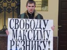 Питерский суд освободил из-под ареста одного из членов Яблока