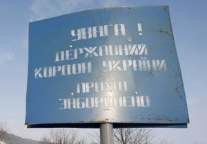 Приднестровье обвиняет Украину в односторонней демаркации границы