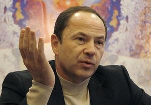 Тигипко: Мы надеемся на завершение газовых переговоров в ноябре