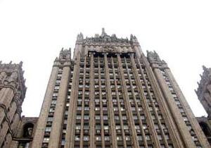 МИД РФ: Заявления Тбилиси о причастности России к контрабанде урана являются провокацией