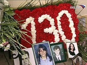 В Москве почтили память жертв Норд-Оста