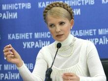 Тимошенко: Вопросов по расчетам за газ к России нет