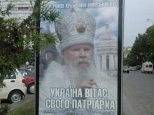 Алексий II поблагодарил жителей Донбасса за противостояние расколу