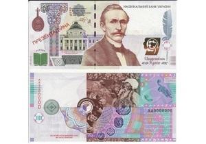 НБУ прокомментировал информацию о введении купюры номиналом 1000 грн