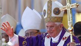 Папа Римский призвал кубинцев искать  настоящую свободу