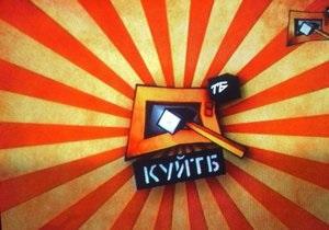 Скандальный украинский телеканал ожидает прибыли в 2011 году