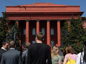 Дело: Украинские вузы повысили плату за обучение