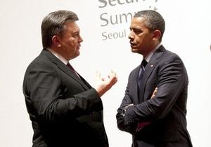 Обама выразил Януковичу свою озабоченность по поводу избирательного правосудия в Украине