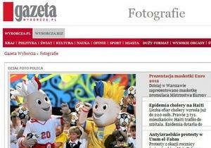 Польская медиакорпорация Agora объединила свой украинский бизнес