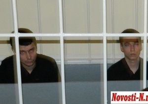 Дело Макар: Двое из троих обвиняемых частично признали свою вину