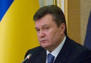Янукович: Украина готовит продвижение в страны, определяющие  лицо нового мира