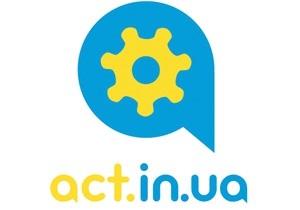 Стартує друга хвиля національного проекту  Act.in.UA - практичного курсу з проектного менеджменту