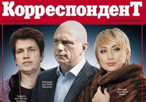 Корреспондент рассказал о женах и мужьях кандидатов в президенты
