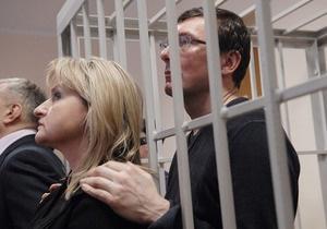 Жене Луценко стало плохо в суде