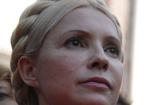 Судебный процесс над Тимошенко начался