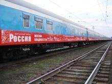 Опрос: Каждый десятый россиянин мечтает навсегда уехать из России