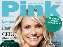 Журнал Pink ищет редактора для своего веб-сайта