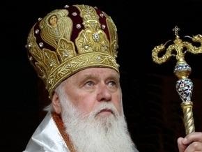 Патриарх Кирилл заявил, что не намерен встречаться с Филаретом