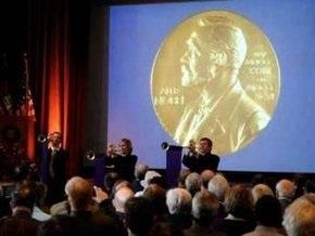 В Стокгольме и Осло прошло награждение лауреатов Нобелевской премии