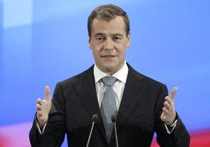 Медведев предложил создать в России общественное телевидение