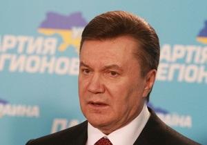 Янукович отбыл в Страсбург