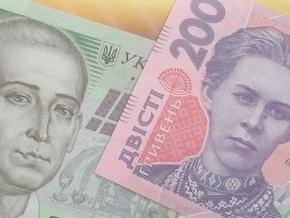 Тимошенко: Кредит МВФ поможет нормально возвращать депозиты