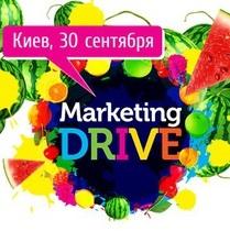 Marketing Drive в Киеве: на гребне новых тенденций в бизнесе