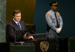 Янукович в ООН: Нам удалось сократить долю населения, живущего за чертой бедности