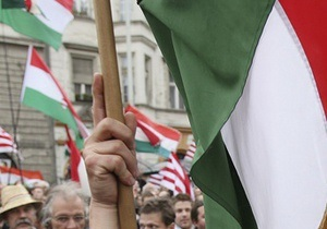 Прокуратура опротестовала решение Береговского райсовета о начале заседаний с гимна Венгрии