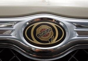 Новости Chrysler - Чистая прибыль именитого американского автопроизводителя обрушилась более чем на четверть