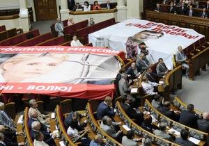 Депутаты ведут консультации по поводу статьи, по которой судят Тимошенко